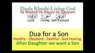 Repeat youtube video Dua for a Son after Daughter