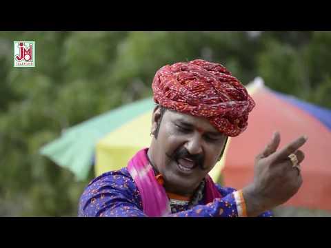 Rajasthani Bhakti Song ¦ Kamleshwar Ka Dungar Main ¦ Shiv Bhajan ¦ Hemraj Saini 2017 Song ¦ HD VIDEO