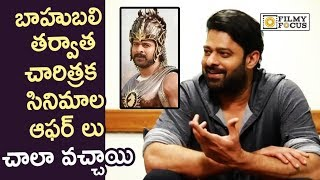 Prabhas about Periodic Movie Offers after Baahubali Block Buster @Saaho Press Meet