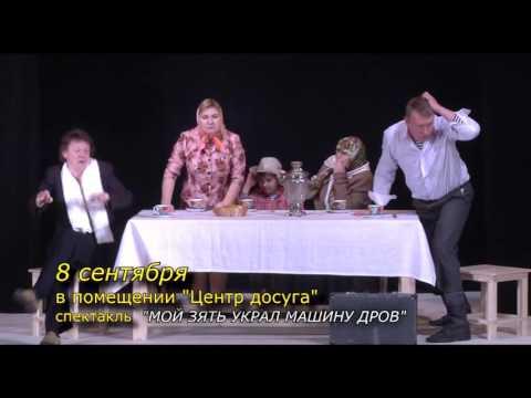 Полное собрание рассказов в одном томе - Шукшин Василий