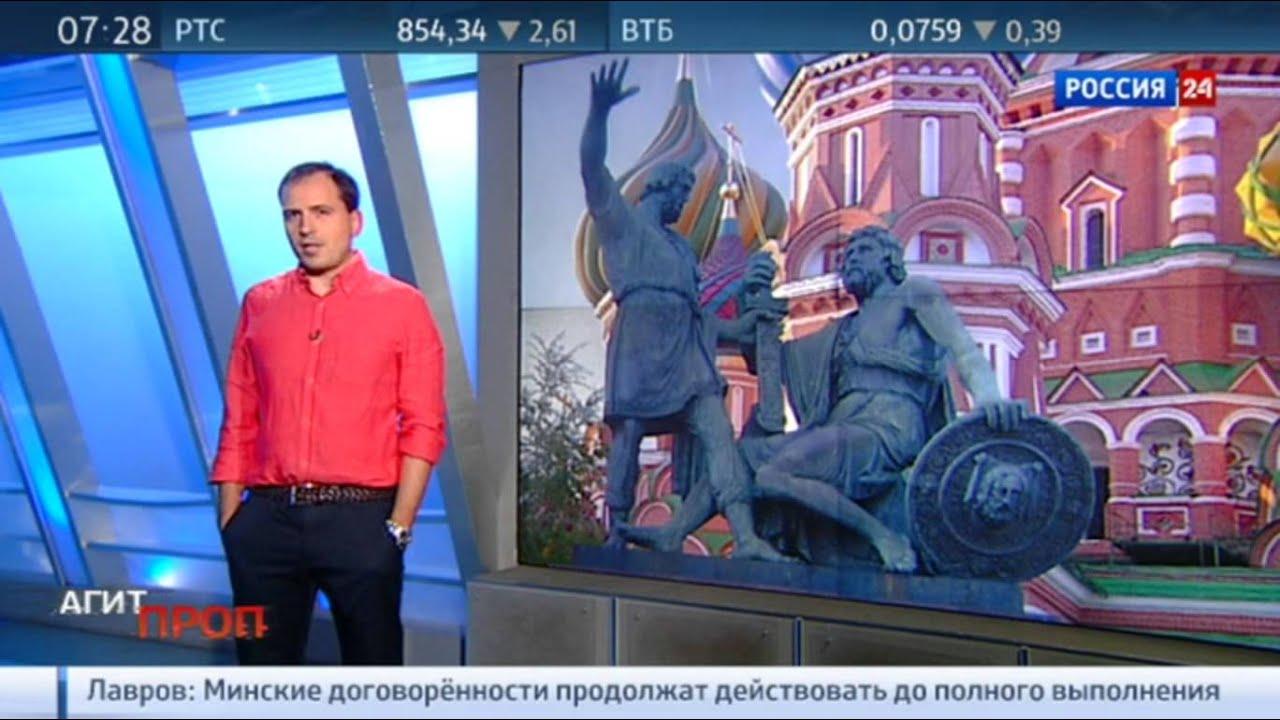Константин Сёмин. Агитпроп от 7 ноября 2015 года