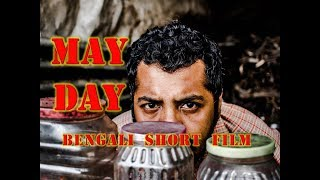 May Day Film