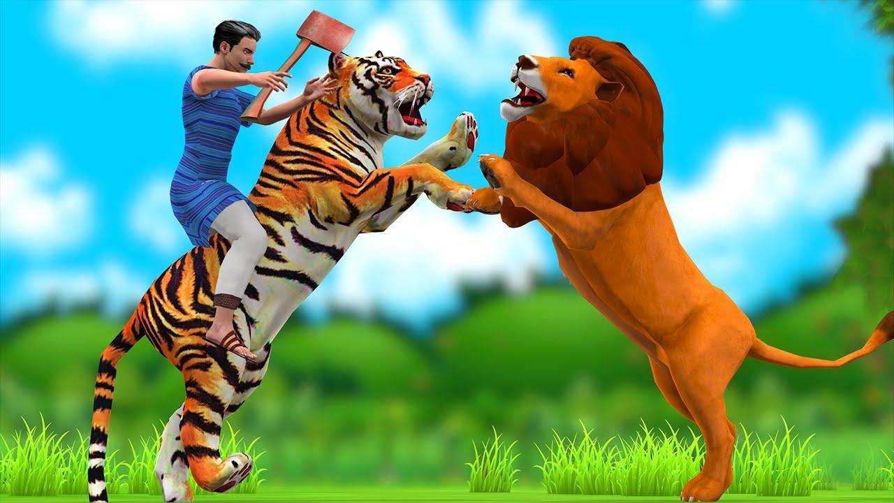 शेर और बाघ की लड़ाई हिंदी कहानियां Hindi Kahaniya - Panchatantra Moral Stories Hindi Fairy Tales