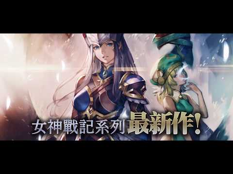 VALKYRIE ANATOMIA-THE ORIGIN- / 女神剖析 -起源-