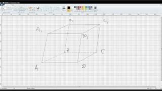 10 класс. Геометрия. Перпендикулярность прямых и плоскостей.