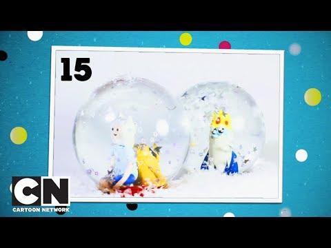Новогодний отсчет | Подарок #15 | Снежный шар с героями сериала Время приключений | Cartoon Network