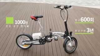 경제적이고 편리한 친환경 전기자전거 '모야3'