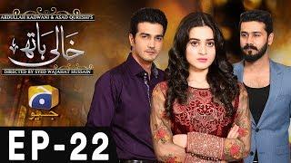 Khaali Haath - Episode 22   Har Pal Geo