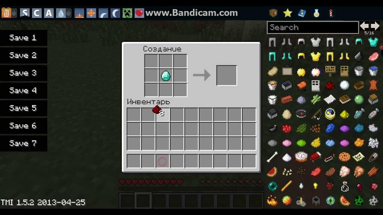 лазуротроновый кристалл в майнкрафте как зарядить #3