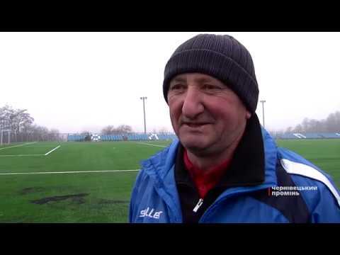 Чернівецький Промінь: На футбольному полії ФОК «Олімпії» встановили новий газон