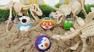 뽀로로 땅속에 숨겨진 공룡 화석을 찾아라! 공룡 화석 발굴 키트 장난감 놀이 dinosaur fossil excavation Kit jurassic pororo toys