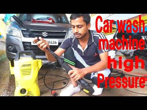 Karcher K 2.110 | Portable Car Wash Machine | Karcher Car Wash Machine | Nitto Rai