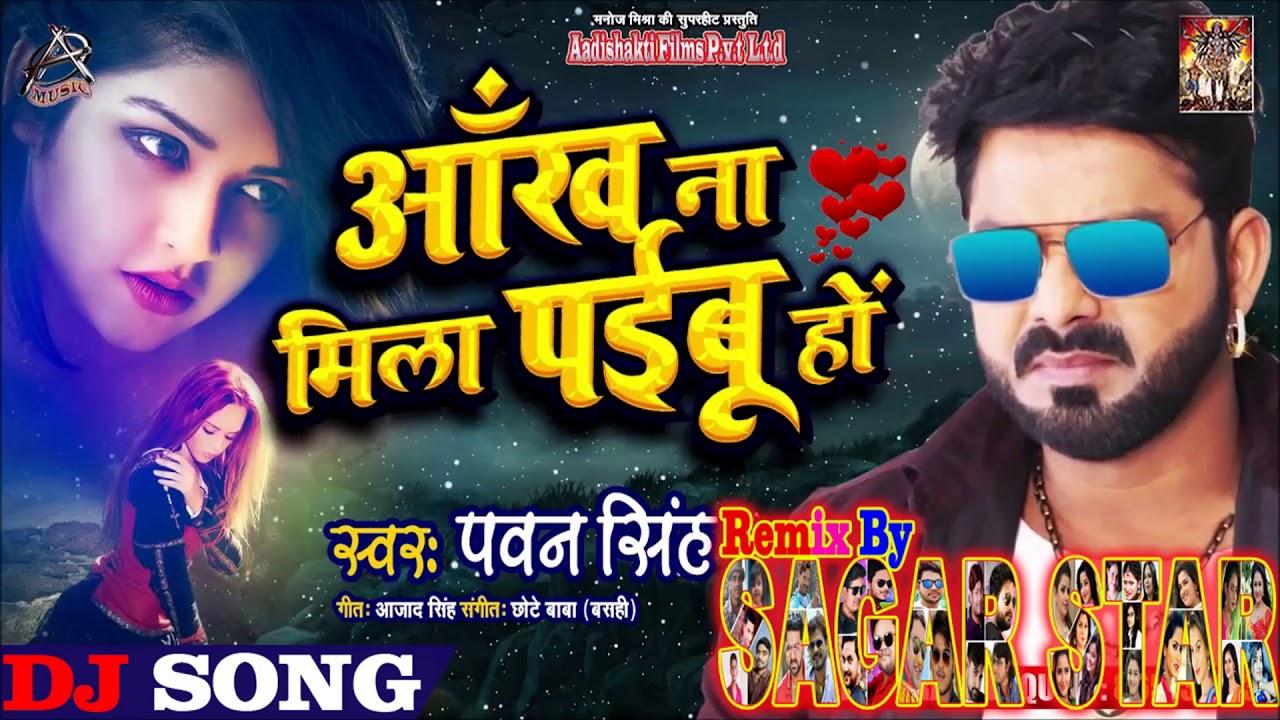 Aankh se aankh ab na mila paibu ho  Pawan Singh  Remix By DJ SAGAR STAR  Bhojpuri Sad Song