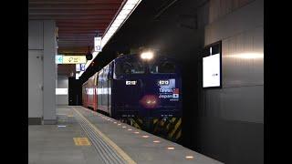 正班運行最後一天|台鐵 6901次行包列車 高雄進站