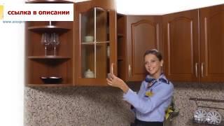 Кухня «Оля» Итальянский орех Столплит Мебель!
