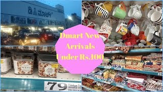 Dmart Store Tour | Dmart New Arrivals,Offers| Home,Kitchen products,Organisers|Banglore dmart