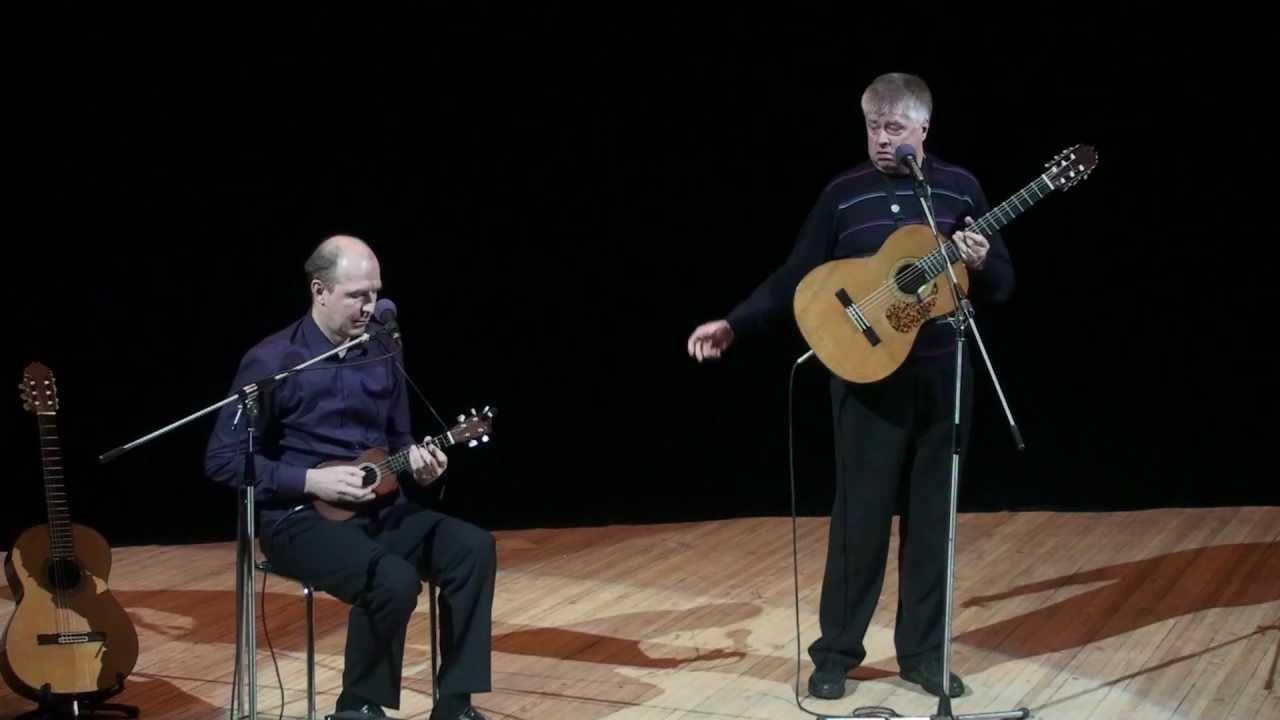 Л.Сергеев, Е.Быков — Венесуэльское танго.
