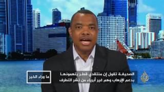 ما وراء الخبر- لماذا تخشى دول الحصار الجزيرة؟