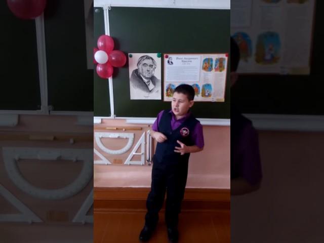 Изображение предпросмотра прочтения – АрсенийПопов читает произведение «Зеркало и обезьяна» И.А.Крылова