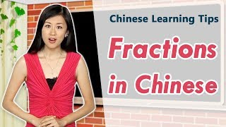 How to say fractions in Chinese - Chinese Learning Tips with Yoyo Chinese