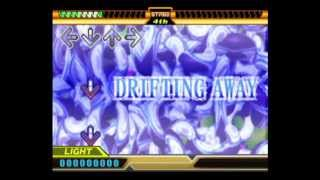 DDRMax2: Dance Dance Revolution (PS2) Drifting Away