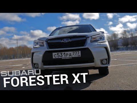 Тест драйв Subaru Forester 2017 за 2.6 МЛН! ГДЕ ПАРКТРОНИКИ?