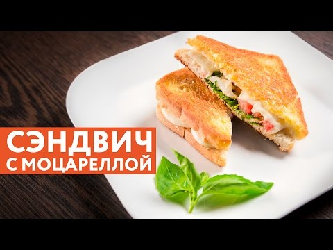 Сэндвич с перцем и моцареллой