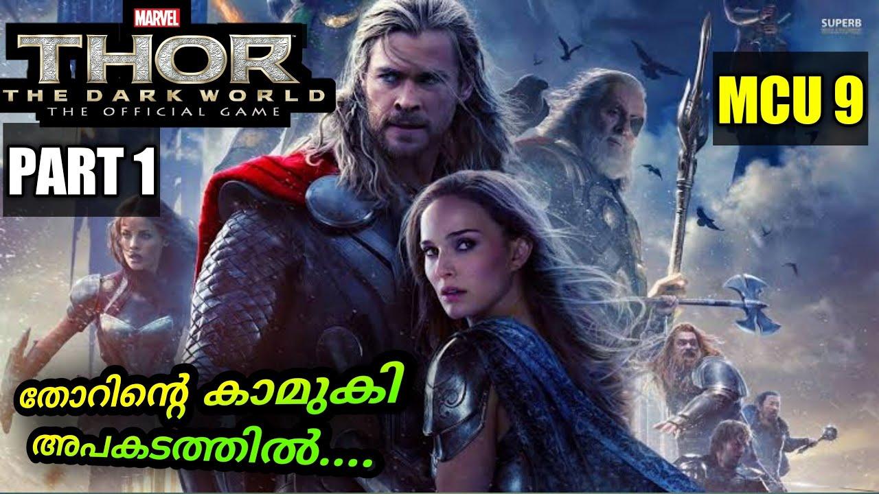 Download THOR. THE DARK WORLD(2013):PART 1 തോറിന്റെ കാമുകി അപകടത്തിൽ | moviexplainer Amith