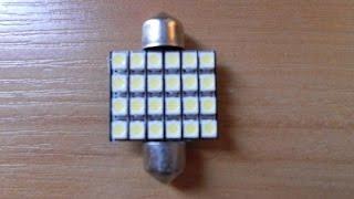 Посылки с eBay: светодиодные лампы освещения салона (обзор+установка+тест)(Ссылка на товар http://www.ebay.com/itm/201080967471?_trksid=p2060353.m1438.l2649&ssPageName=STRK%3AMEBIDX%3AIT Ссылка на видео ..., 2015-03-22T19:11:18.000Z)
