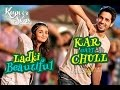 Shiamak | kar gayi chull | new songs|| ladki beautiful kar gayi chull Lyrics | Dance|new song Mp3