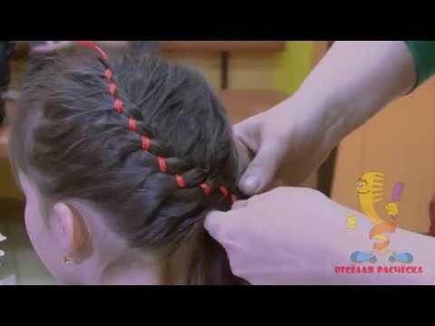Плетём ребёнку: коса из трёх прядей с лентой - Видео онлайн
