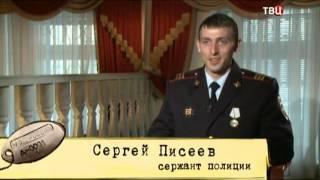 Документальные фильмы День без полицейского