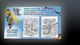 Уроки рисования, живописи  для детей и взрослых в Днепропетровске. Обучение в Днепропетровске.