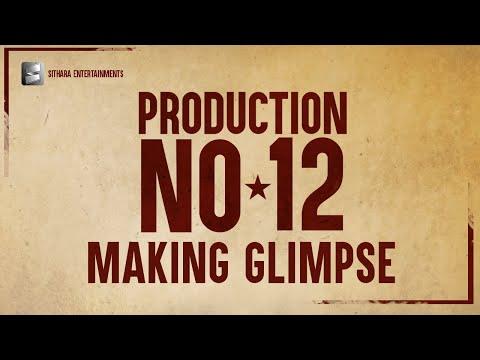 Production No 12 - Making Glimpse | Pawan Kalyan | Rana Daggubati | Saagar K Chandra | Trivikram