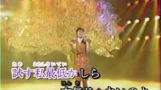 南野さん本人登場カラオケプロジェクト第36弾 残りのシングル曲を全てアップします!! 是非歌ってくださいね。あとはB面で所有してるものを作成していきます!! カラオケ ...