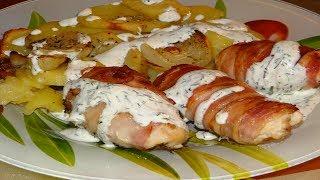 Очень вкусное куриное филе в беконе с черносливом  дети готовят с мамой простой рецепт в духовке