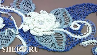 Irish Crochet Lace Demonstration  Урок 2 часть 1 из 3  Композиция в технике ирландского кружева