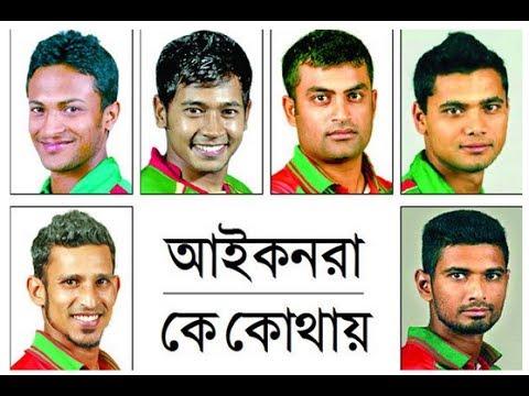 দলবদলে নতুন নিয়ম.দল সংখ্যা বৃদ্ধির সঙ্গে আইকন সংখ্যা বাড়ল.Bangladesh cricket news.sports news update