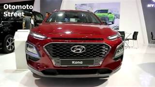 Hyundai Kona 2020,red Colour ,exterior And Interior