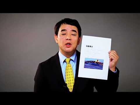 海難事故の実例
