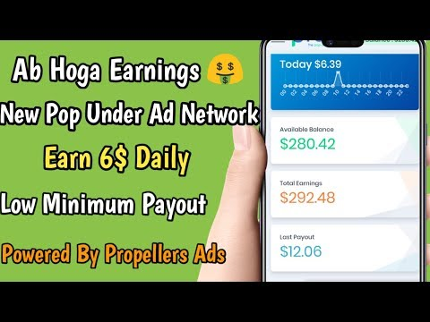 PopNc.Com India's New Highest Paying PopUnder Adnetwork 2019 || Monetize Website Earn Money