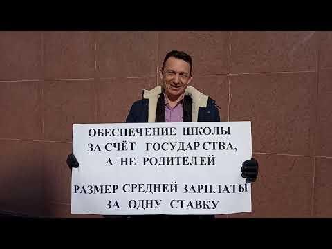 Одиночный пикет в Медногорске 23 февраля 2020 года.