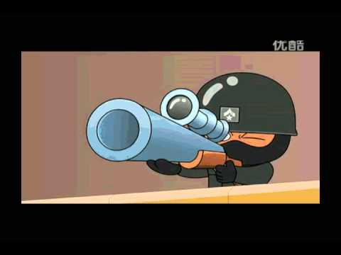M.A.R.S Online Bıçak Sırtı Animasyon 2