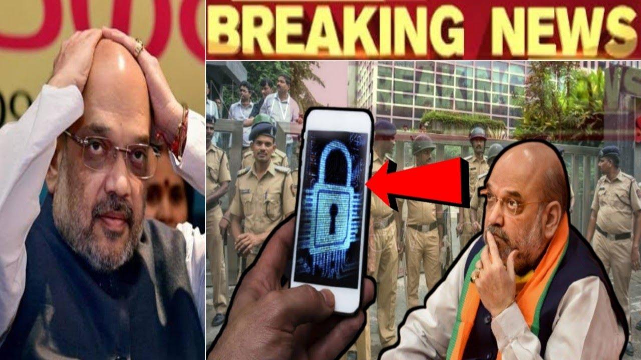 Pegasus spyware BJP   Amit shah   pm Modi   Pegasus spyware news today