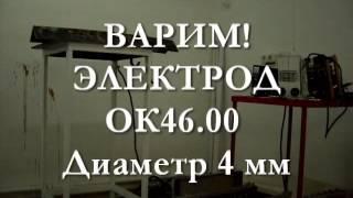 видео схемы сварочных инверторов