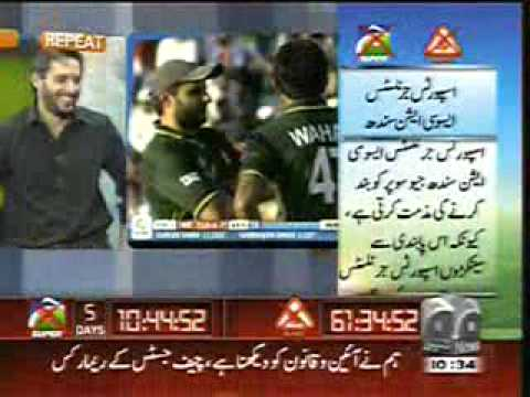 Shahid Afridi talking about Sachin Tendulkar's black magic