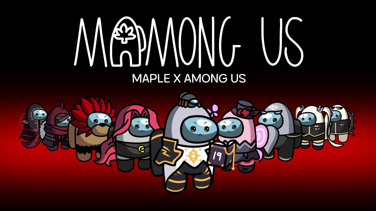 [어몽어스] 메몽어스 2화 (Among Us x Maple Story Animation)