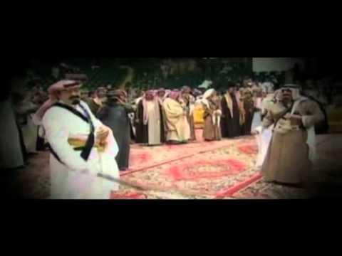 صورة فيديو : يدوم عزك – صحيفة سبق الالكترونية