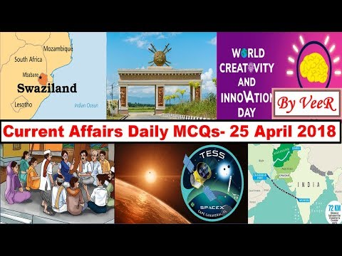 Current Affairs Daily MCQs - 25 April 2018 - The Hindu, PIB - UPSC/IAS/SSC/IBPS Preparation By VeeR