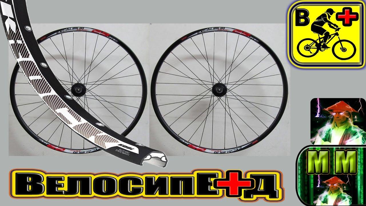 Купить заднее колесо для велосипеда куда дешевле, к тому же простота конструкции. Колеса задние следующих размеров: 16, 20, 24, 26 и 28 дюймов.